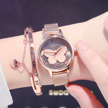 Unique Creative 3D Butterfly Dial Simple Women Quartz Watches Luxury Ultra Thin Ladies Dress Casual Watch Female Elegant Watches exquisite ultra thin women casual watches simple stylish ladies leisure wristwatch slim band female elegant watch hours gift