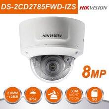 HIK vision DS-2CD2785FWD-IZS 8MP ip-камера купольная сеть POE ip-камера видеонаблюдения Vari-focal моторизованный распознавание лица