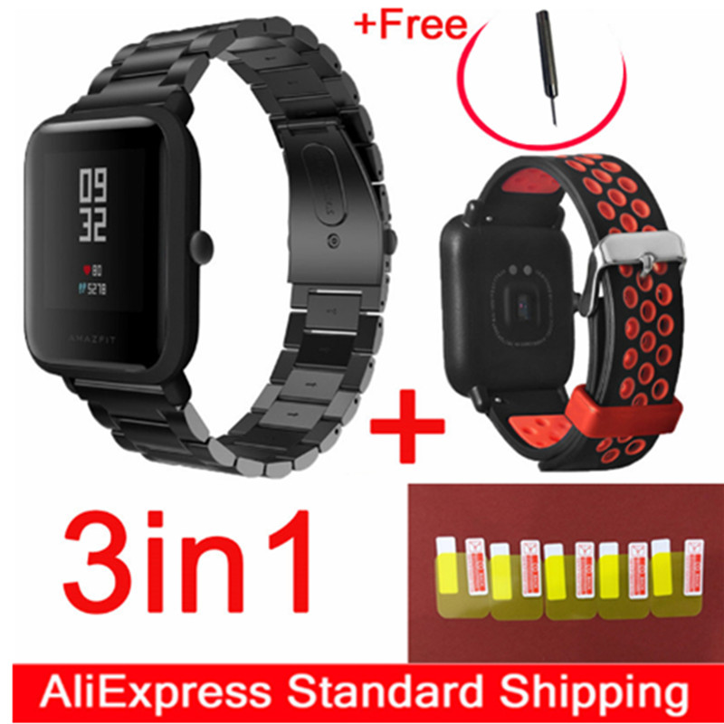 3in1 For Xiaomi Huami Amazfit Bip Little Smart Watch Strap Band Metal Silicone Straps Strap + Amazfit Beep Screen Protector