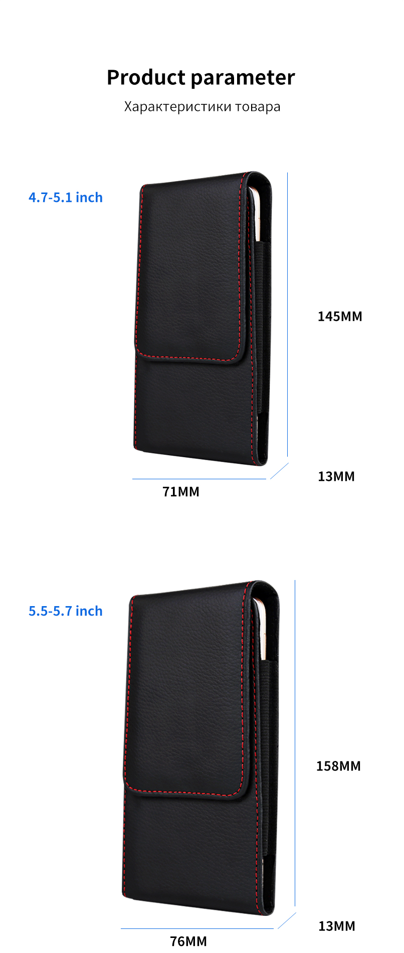 Casual Leather Phone Case With Holster Bag Belt For All Mobile Phones 8