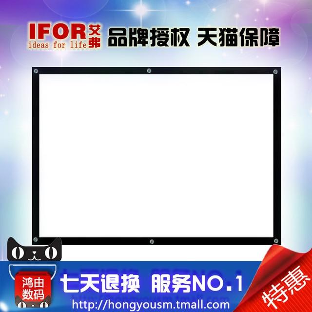 Vorhang einfache tragbare projektor vorhang ktv hause projektor ...