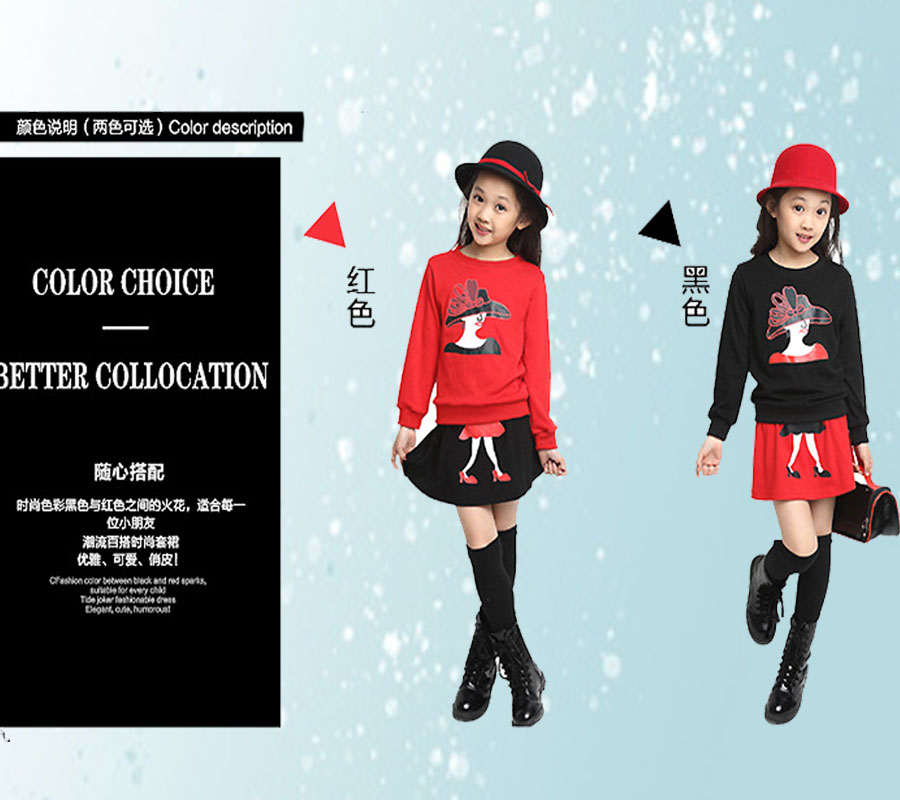 Baby Girl Clothes (7)