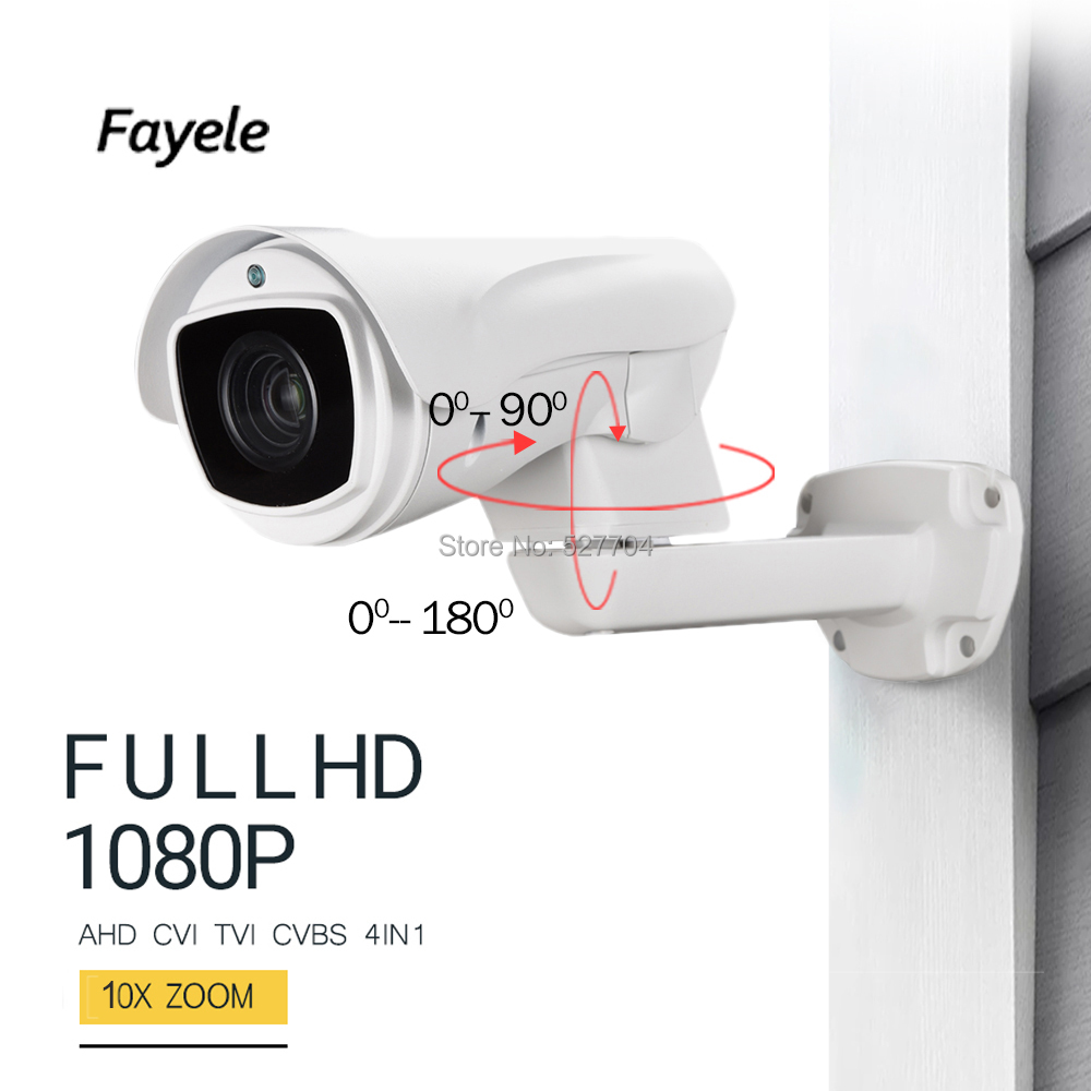Security AHD 1080P PTZ Camera CVI TVI CVBS 4IN1 2mp Pan Tilt 10X Zoom CCTV Surveillance Bullet Pan Tilt Camera IP66 IR 100M cctv indoor 1080p 2 5 mini dome ptz camera sony imx323 ahd tvi cvi cvbs 4in1 2mp pan tilt 4x zoom day night ir 40m osd menu