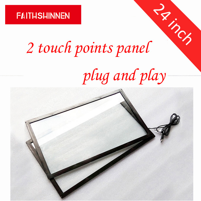 24 inch 2 points infrared usb touch screen panel kits USB plug and play touch screen kit overlay able for outdoor
