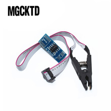High quality SOIC8 SOP8 Test Clip For EEPROM 93CXX 25CXX 24CXX in