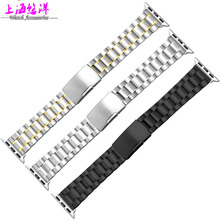 Solid stainless steel watch strap adapter Pingguo full stainless steel smart watches with 38 42MM connector