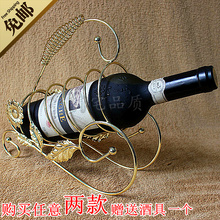 [] European wine rack are Wine wine bottle rack rack wine holder Home Furnishing ornaments