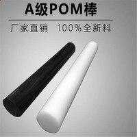 Todos os tipos de diâmetro 1 pcs (50 cm de comprimento) haste Polyoxymethylene POM rod material plástico rígido
