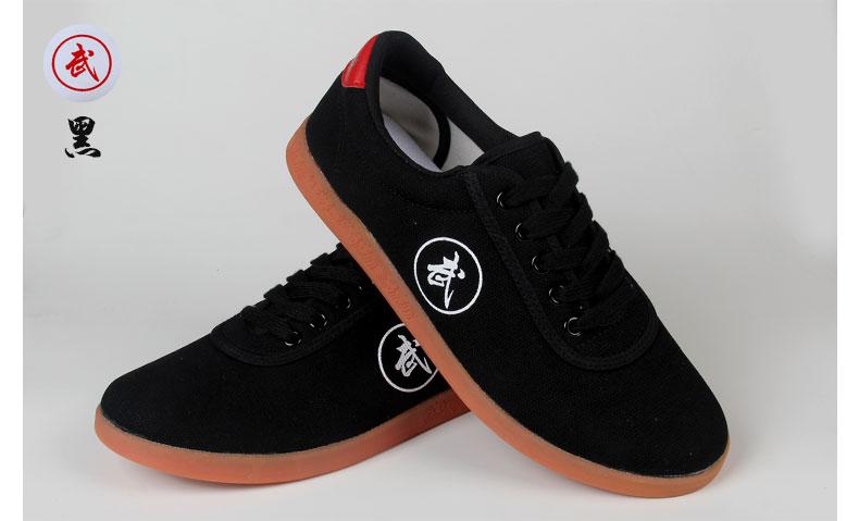 Обувь для тайчи, обувь для боевых искусств, обувь для тайчи, каратэ, тхэквондо, ушу, обувь для тренировок
