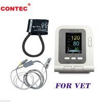 Digital Veterinary NIBP Blood Pressure Monitor with SPO2 Probe (option )for VET CONTEC08A