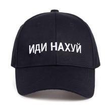 VORON nueva llegada fábrica vende directamente unisex gorra de béisbol moda  Estilo negro color Rusia cartas bordado Snapback som. 282432a6e30