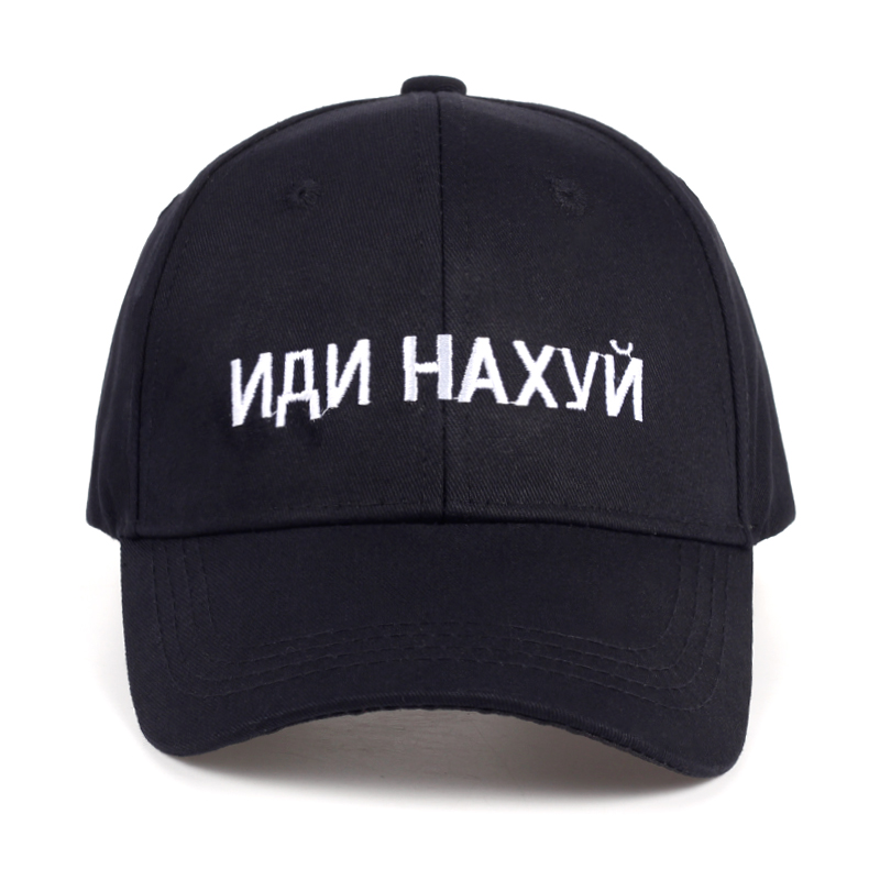 VORON New Arrival factory sells directly unisex   baseball     cap   fashion style black color Russia letters embroidery Snapback hat