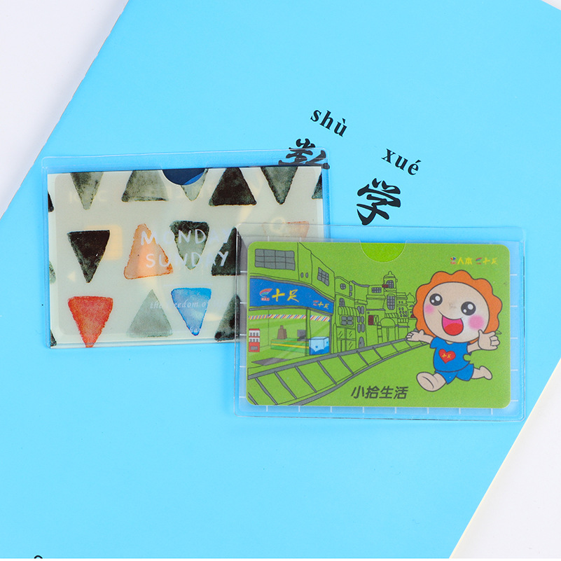 UHOO The new PVC transparent card bus card bank card card protection certificates Stationery for office supplies students