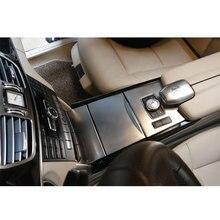 Для Mercedes Benz 2010-2015 E класса W212 автомобильный стайлинговый центр консоли внутренняя отделка крышка Нержавеющаясталь автомобильный аксессуар наклейка