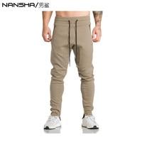 Pure Cotton 2017 Mens Boutique Autumn Pencil Harem Pants Men Military Jogger Gyms Pants Comfortable Trousers