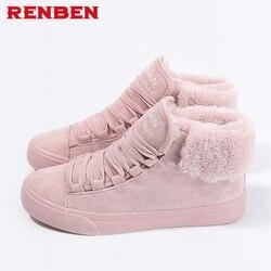 Женские теплые плюшевые ботинки из замши, уличная зимняя повседневная обувь с перьями, прочные женские зимние ботинки, обувь zapotos mujer