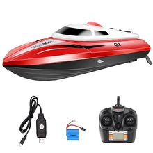 New Arrival 2.4GHz RC Ship Remote Control Toy Boat High Speed Racing Boat RC Toy for Outdoor Hobby Childrens Christmas Gift
