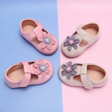 Fashion Infant Toddler Shoes Baby Shoes 2018 New Girls Cute Princess S