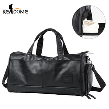 New Men's Gym Bags Large Capacity PU Leather Sports