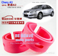 Front or Rear  (Red)  Chery A3 crash pad Damping rubber shock absorber cushion, wheel spring buffer
