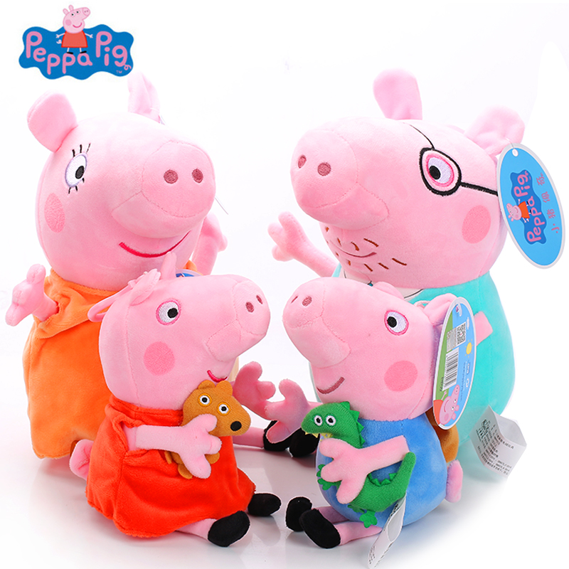 Original 19cm Peppa Pig George Friend Animal Stuffed Plush Toy Keychain Nano Doll Kawaii Birthday Gift For Kid Girl Brinquedos 19cm adorable peppa pig dad mom george stuffed plush toy