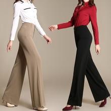 2017 лето Мода повседневная Высокая Талия плюс размер Широкую ногу брюки одежда одежда для женщин ladies