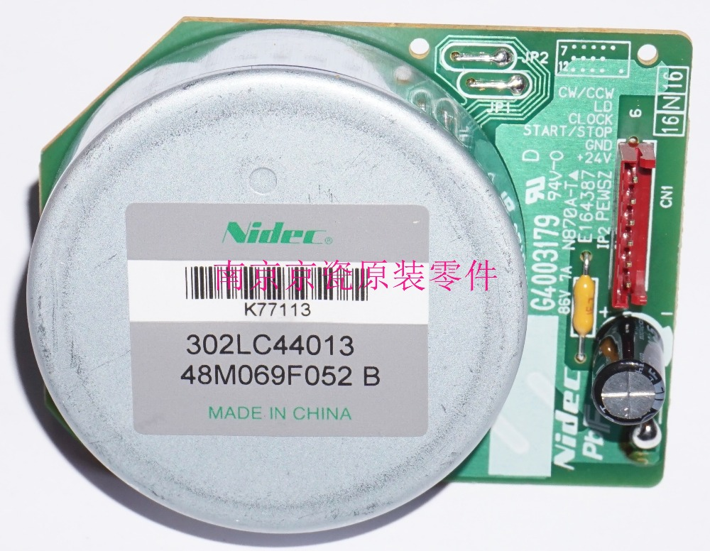 New Original Kyocera MOTOR-BL W40 ( in DR-5230 ) for:P5021 P5026 M5521 M5526 cs067b bl new