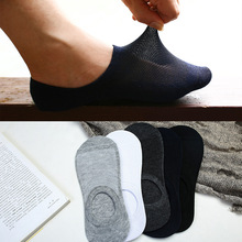 GVNDSJING New2 018 Men Short socks Summer Comfortable Breathable Boat Socks Men s High Quality Non