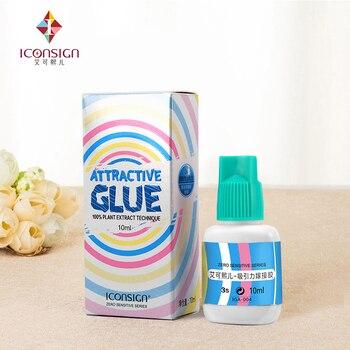 ICONSIGN 5 bottles/lot IGA004 eyelash adhesive Attractive eyelsahes Glue 100% Plant formula 6 seconds fast dry keep 40 days long