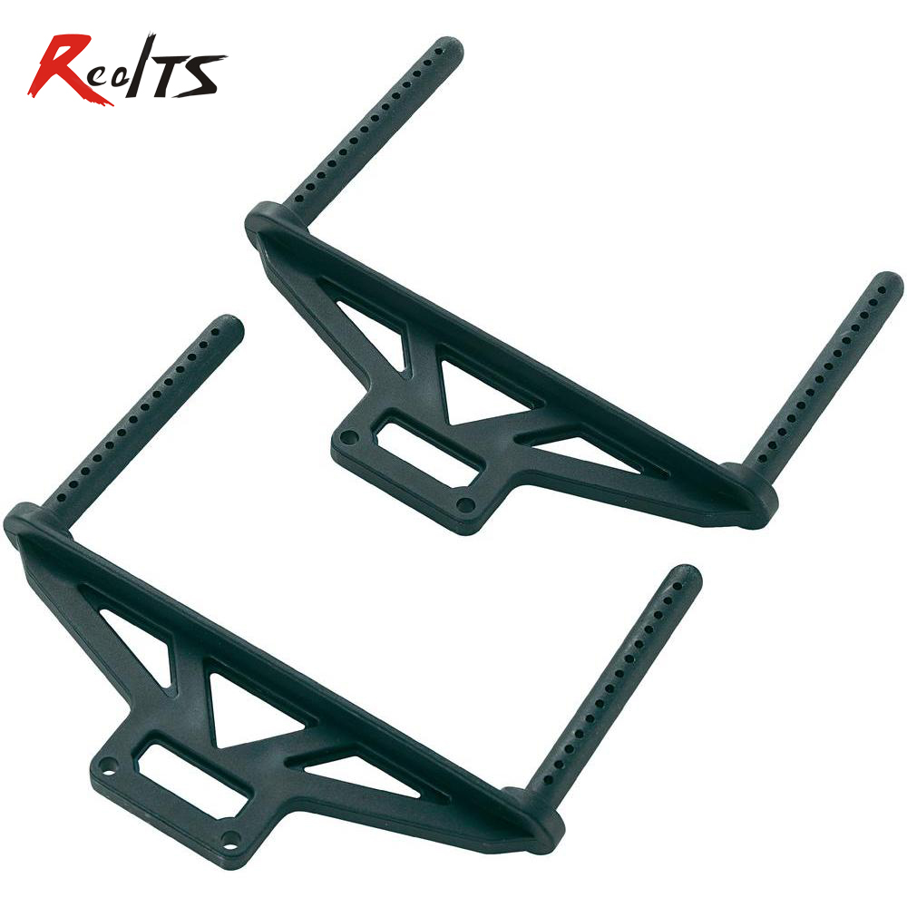 RealTS 2 pieces/ set 118001 Body post for FS racing/MCD/FG/CEN/REELY 1/5 scale RC car realts free shipping alloy front upper support plate set for fs racing mcd cen reely 1 5 scale rc car