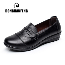 цены на DONGNANFENG Women Old Female Shoes Flats Loafers Mother Casual Non Slip On Cow Genuine Leather PU Superstar Solid 35-41 HD-281  в интернет-магазинах
