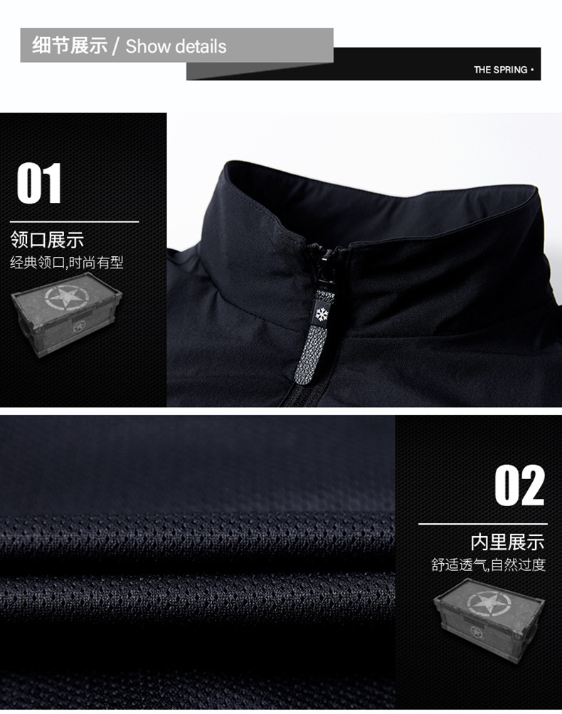Image 2 - Self Defense Anti Cut Clothing Stealth Anti stab Knife thorn Resistant stab proof stabfree Jacket Soft Military Tactical Outfits-in Jackets from Men's Clothing