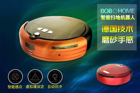 ROBOT VACUUM CLEANER CLEAN TOUCH MOP + REMOTE CONTROL INTELLGENT HOUSEHOLD