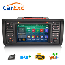 One Din In Dash Auto Radio Android 9 1 OS In-Car Multimedia GPS Navi System For BMW E39 E53 X5 M5 520i 528i 530i Old 5 Series cheap Vehicle GPS Units Equipment CD Player Mobile Phone Bluetooth Radio Tuner Touch Screen Cassette Player DVD Player FM Transmitter