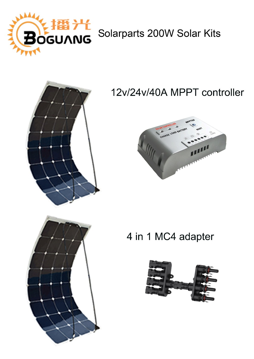 Boguang  200w solar panel solar systrm module 40A MPPT controller 4 in 1 MC4 connector for 12v battery car RV yacht 100w 12v solar panel module 20a cmg controller 1000w off grid for car traile solar generators