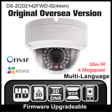 HIK DS-2CD2142FWD-IS(4mm) original Oversea Version Network camera 4MP Security camera IP67 IR30 Onvif CCTV IPC DNR POE P2P