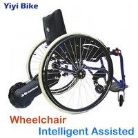 24 В 250 Вт 8 дюймов Электрический инвалидных колясок трактор бесщеточный редукторный двигатель помощь умный преобразования наборы с литиево