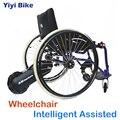 24V 250W 8 дюймов электрический трактор для инвалидной коляски бесщеточный мотор-редуктор с поддержкой интеллектуальных конверсионных компле...