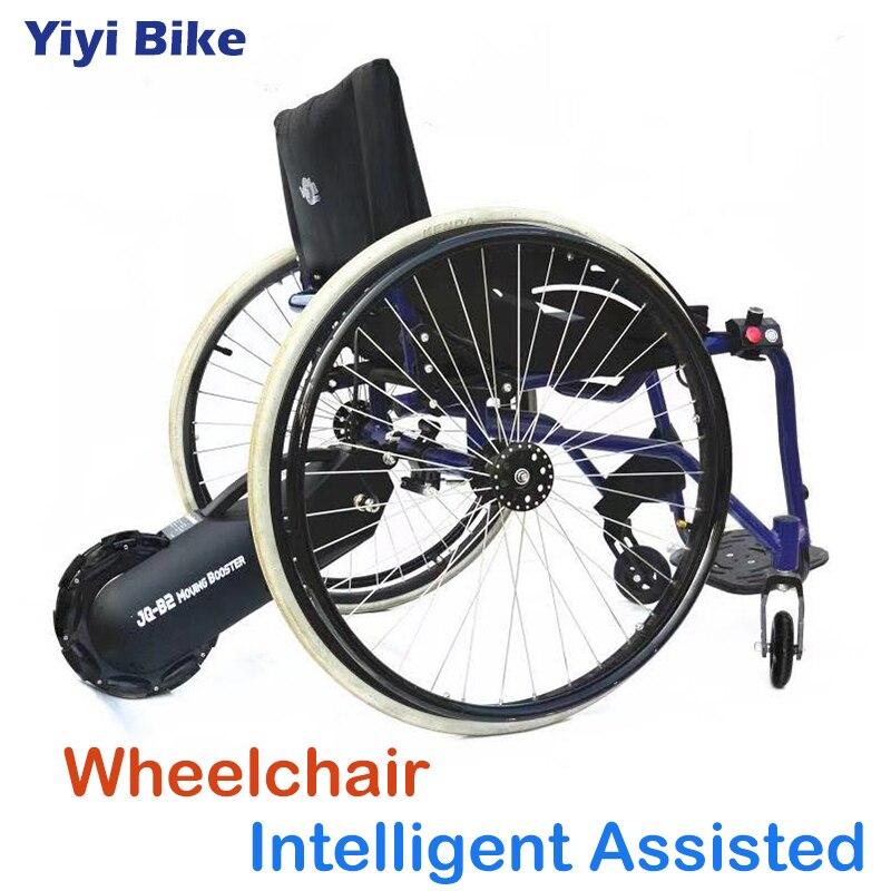 Kits de Conversion intelligents assistés par moteur à engrenages sans brosse de tracteur électrique de fauteuil roulant de 24 V 250 W 8 pouces avec la batterie au Lithium