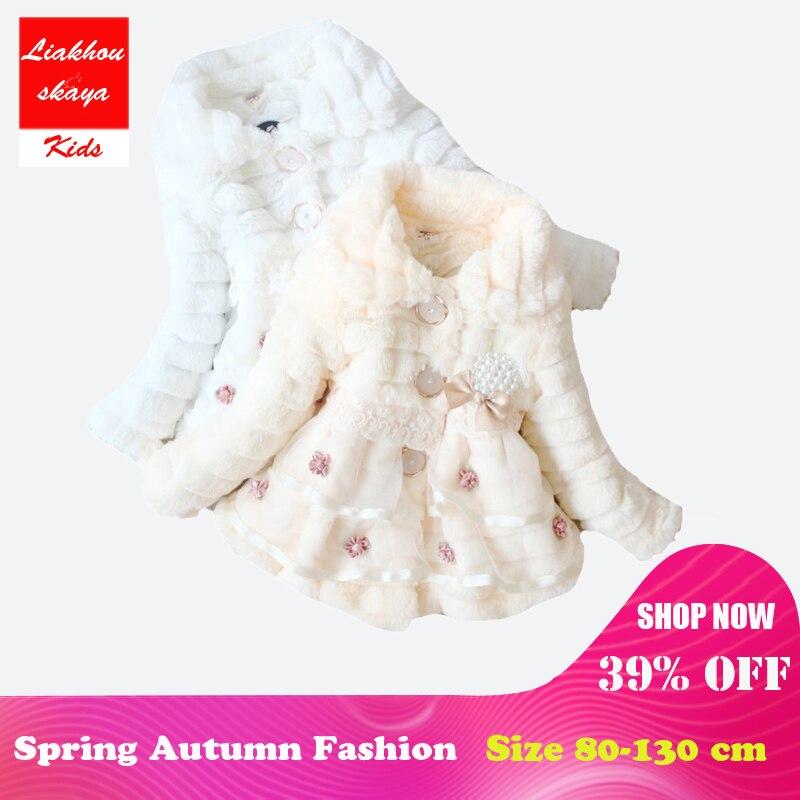 Մանկական Աղջիկներ Faux Furece Fleece Coat Party - Մանկական հագուստ