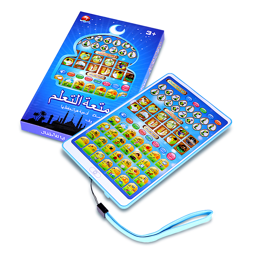 English + Arabic Mini Pad Design Toys Tablet, children best learning machine with Islamic Holy Quran Toy,Worship&word&letter