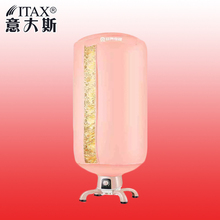 Drying Machines Round Household Drying Machines Silent Dryers Fast Drying Clothes Power Saving Baby with Baking