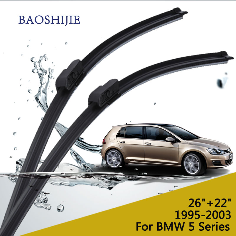 Wiper blades for BMW 5 Series E39 Saloon (1995-2003) and Touring (1997-2004) 26
