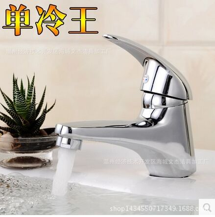 Kitchen faucet kitchen single cold water faucet single hole hot and cold faucet single cold water faucet basin factory direct