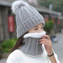 Осенне-зимняя женская шапка, шапки, вязаный шерстяной теплый шарф, толстый женский многофункциональный комплект из шапки и шарфа для женщин