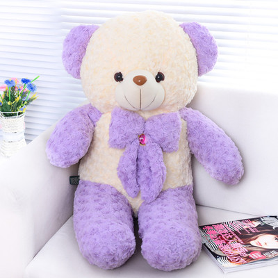 lovely  bear  plush toy large 130cm bear soft throw pillow, Christmas birthday gift F012 lovely giant panda about 70cm plush toy t shirt dress panda doll soft throw pillow christmas birthday gift x023