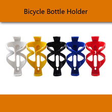 New Useful Bicycle Bottle Holder for Outdoor Sports Cycling, Bike Plastic Water Bottle Holder Cages, Bicycle Accessories Bags