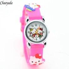 Hot Sale Hello Kitty Watches Children Cartoon Watch Kids Cool 3D Rubber Strap Quartz Watch Clock Hours Gift Relojes Relogio