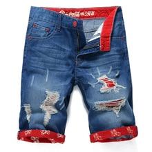 Freies verschiffen! 2016new mode mens short jeans baumwolle sommer stil shorts dünne atmungs denim shorts männer jeans