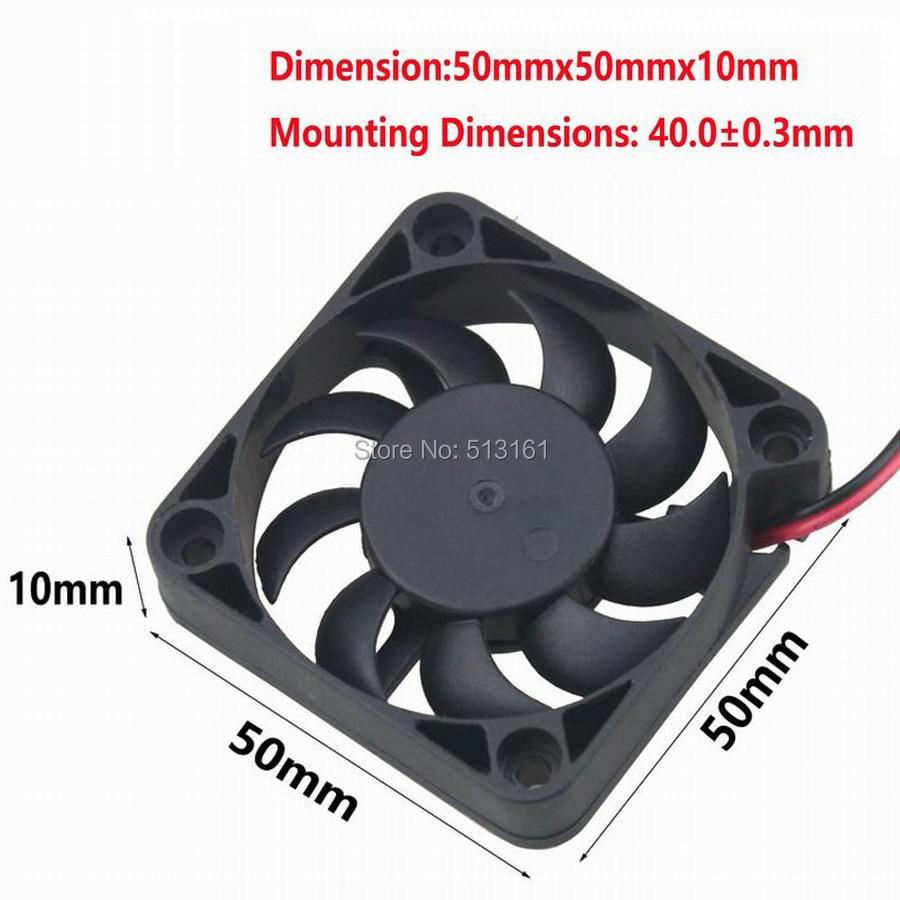 50mm 5v fan 6